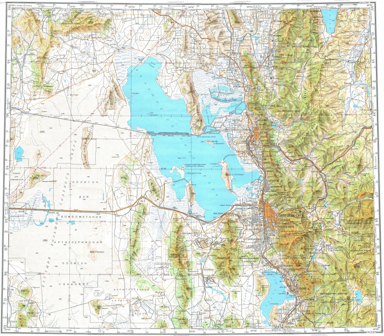 Download Topographic Map In Area Of Salt Lake City Provo West